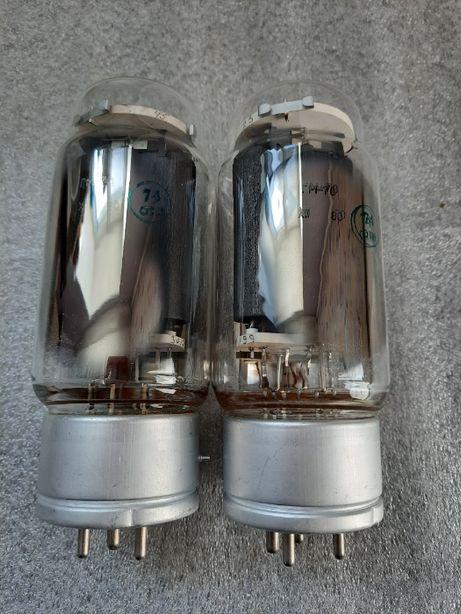 Лампы ГМ 70 2 шт графитовый сердечник НОВЫЕ!