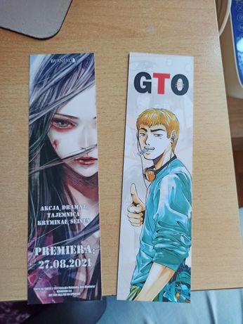 Manga zakładki waneko