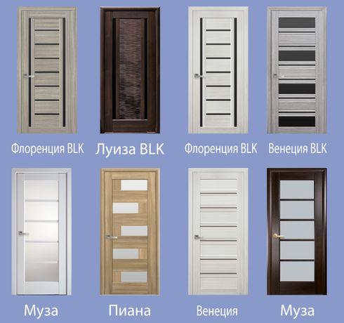 Межкомнатные двери стандартных и нестандартных размеров
