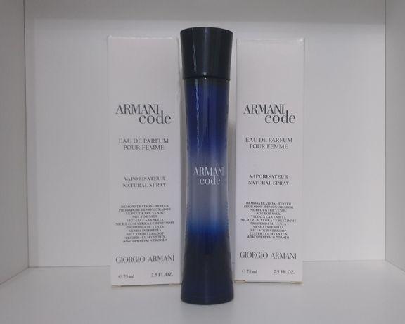 Giorgio Armani - Armani Code - 75ml