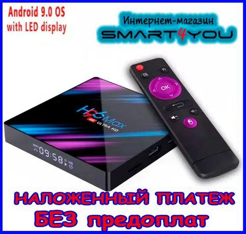 H96 MAX 4\32 Android 9.0 тв бокс приставка андроид x96 max x2, tanix