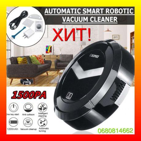Робот пылесос умный на аккумуляторе Ximei Smart Robot Plus 1500 Вт