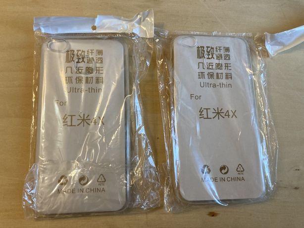 Силиковые чехлы на телефон Xiaomi Redmi 4x.