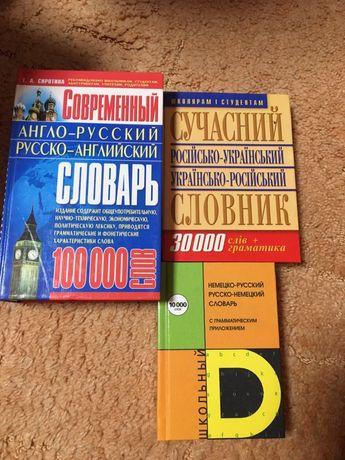 Книги английские