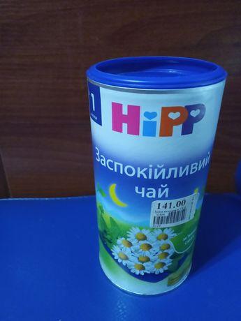 Продам чай Hipp
