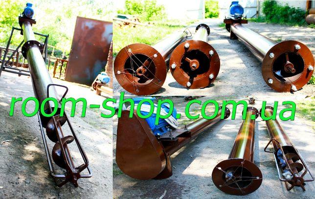 Шнек, винтовой конвейер-транспортер, шнековый погрузчик, зернометатель