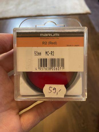 filtr czerwony – marumi – 52 mm