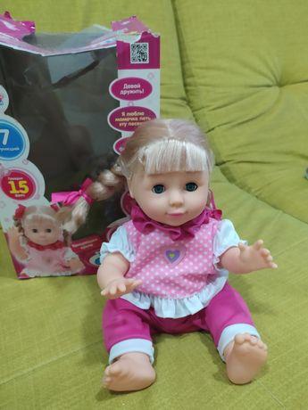 Кукла интерактивная Лиза