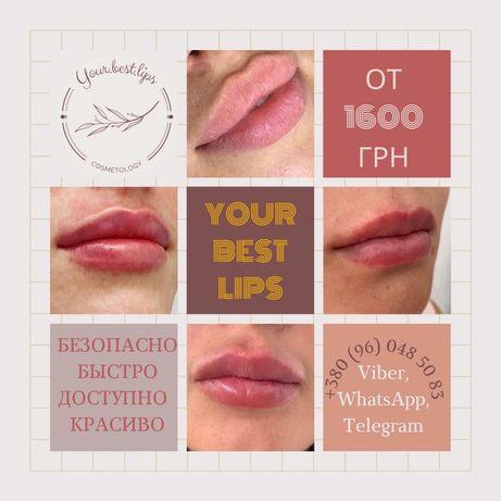 Контурная пластика , увеличение губ