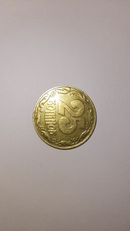 Монета 25 копеек 1992 года Украина