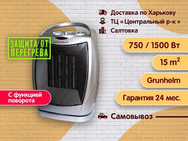 Тепловентилятор, обогреватель керамический Grunhelm PTC-905А 1500 Вт