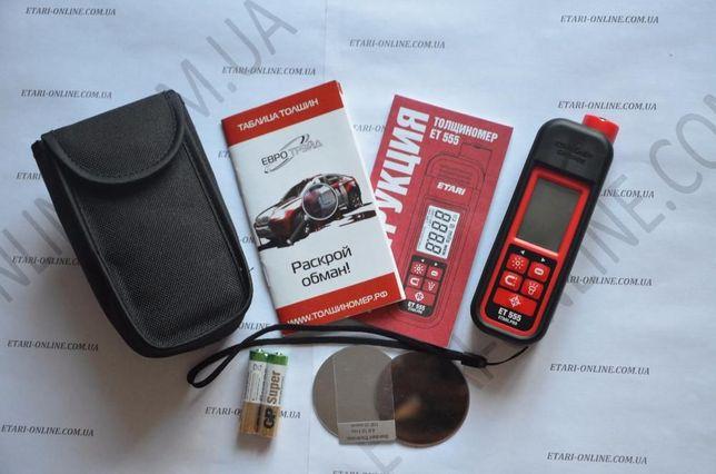 Толщиномер Etari ЕТ 555 pro , ET 555 + отличие от ЕТ 111 +доставка