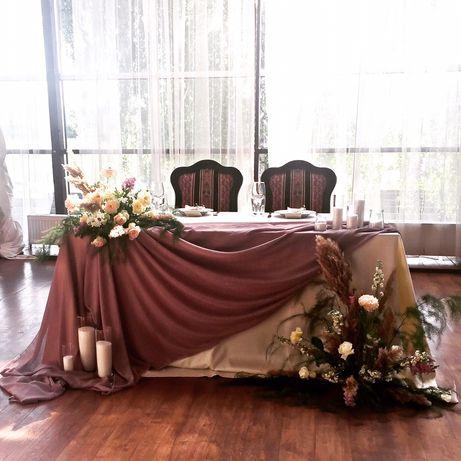 Свадебное оформление/президиум/аренда арки/выездная церемония