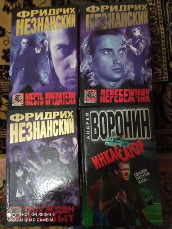 Книги в количестве 8шт