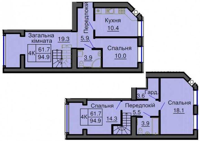 Двухуровневая квартира 99м² ЖК София Резиденс - 9-10 этажи   БЕЗ %