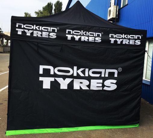Палатка торговая, рекламная с нанесением логотипа, изображения на зака