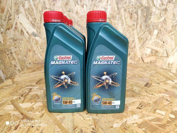Olej Castrol Magnatec 5w40 1L-Wyprzedaz magazynu