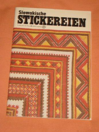Продам уникальный каталог схем вышивки крестиком