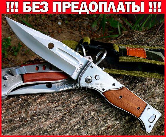 27 см! Нож охотничий выкидной - Штык АК-47 СССР Тактический, армейский