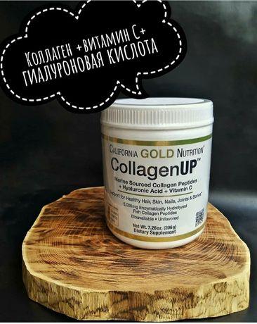 Коллаген с витамином С и гиалуроновой кислотой