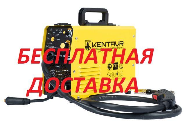 Полуавтомат сварочный АКЦИЯ! Бесплатная доставка по Украине!!!