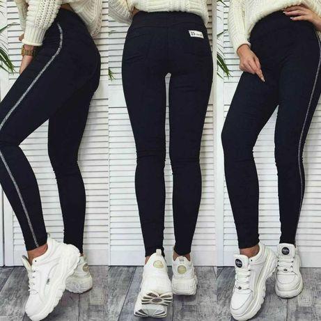 Женские джинсы чёрные