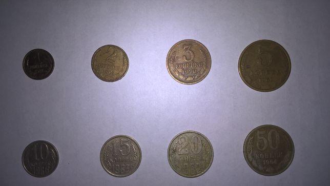 Монети СССР,набір