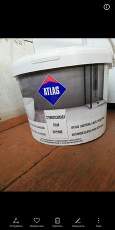 Продам гідроізоляцію ATLAS 15кг