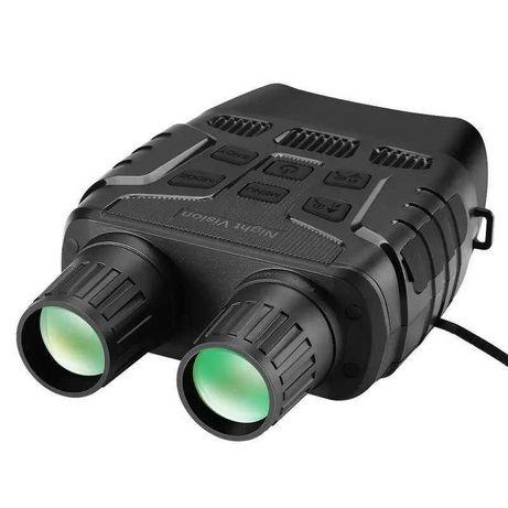 Бинокль ночного видения с видео и фотосъемкой Night Vision 3180 Черный