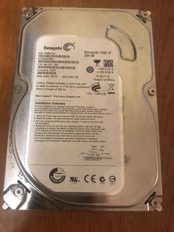 Жесткий диск 250гб