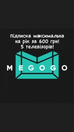 Мегого Megogo Максимальная подписка