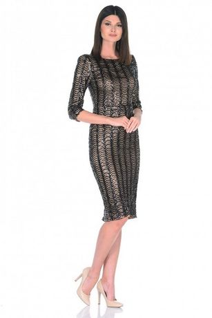 Isabel Garcia платье премиум класса