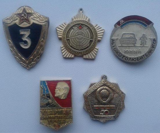 Значки значок СССР по 9 грн.