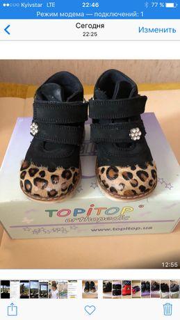 продам демисезонные ортопедические детские кожаные ботинки Topitop