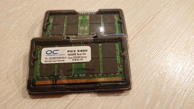 Память ноутбука OCZ 1Gb PC2-5400