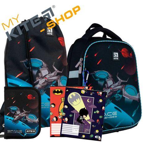 Школьный набор 3в1 Kite Рюкзак Пенал Сумка Для мальчика и Подарок