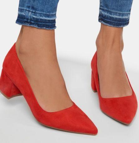 Nowe dezze balerinki czerwone