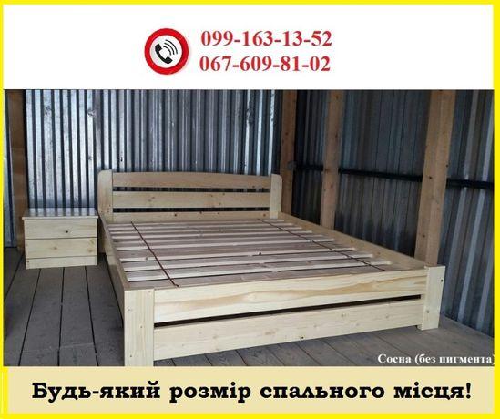 Ліжко Грація натуральное дерево сосна.Кровать из дерева сосна