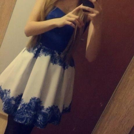 Sukienka rozmiar xs małe s