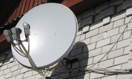 Продам комплект спутникового телевидения