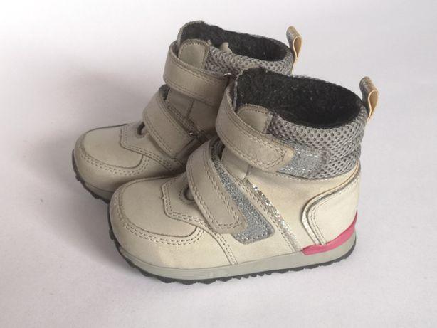 Buty zimowe Kornecki roz 22 popiel - wkładka 14,5 cm
