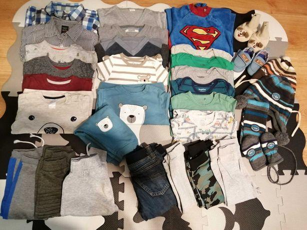Zestaw paka ubrań dla chłopca 80-86cm