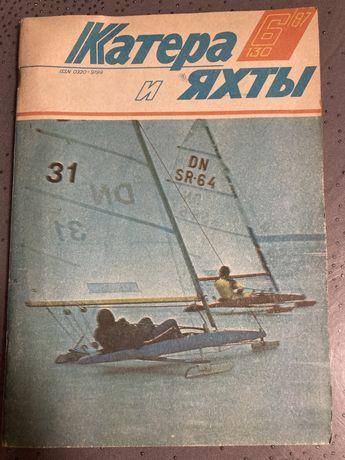 Czasopismo w języku rosyjskim