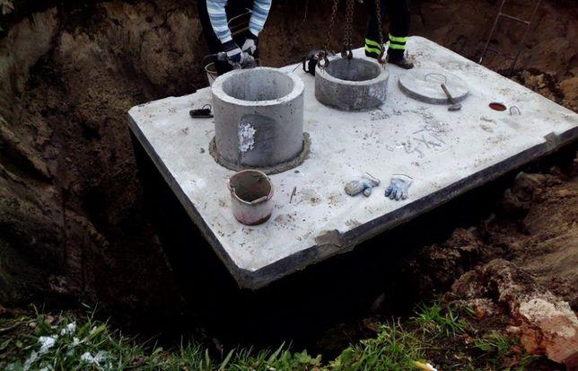Szamba betonowe,zbiorniki na deszczówkę-szambo,Piwnice Betonowe