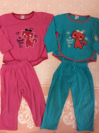 Пижама костюм для дому піжама