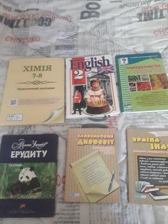 Книжки для школьников (лот,цена за все)