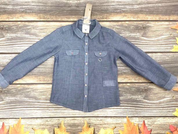 Рубашка Lisa Rose, Z generation для девочки 8лет (126см)