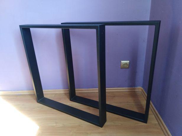 Nogi metalowe Loft z profila do stołu,  stolika biurka ławki