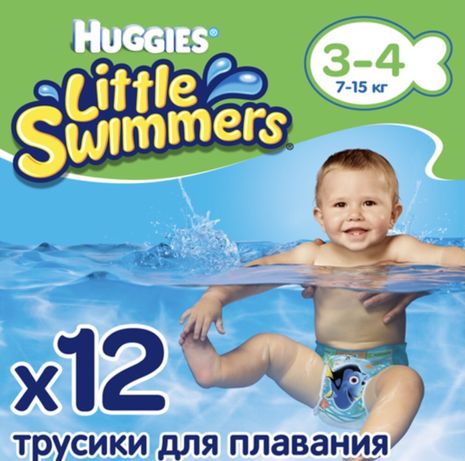 Трусики-подгузники для плавания Huggies (Хаггис) Little Swimmers 3-4