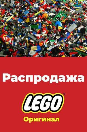 ВНИМАНИЕ! Распродажа! Конструктор Лего на вес. Подарок, игрушки